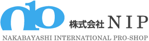 株式会社NIP | NAKABAYASHI INTERNATIONAL PRO-SHOP